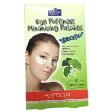 Purederm Puffiness Minimizing Eye Patches with Ginkgo